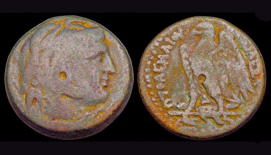 Historia de las monedas del antiguo Egipto - Egypt Tours Portal