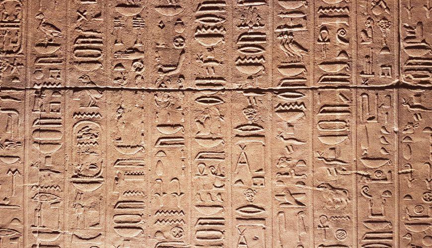 Historia del idioma egipcio antiguo - Egypt Tours Portal
