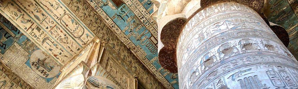 Día 8: Explorar Abidos y Dendera