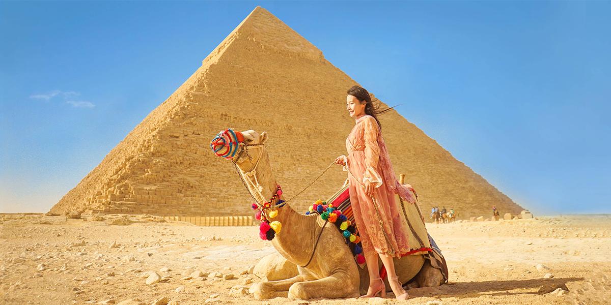Ciudades en Egipto
