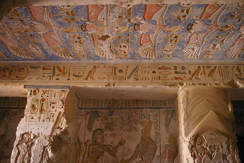 El Kab - Egypt Tours Portal (ES)