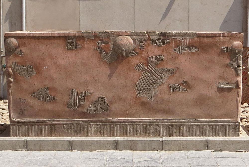 El Sarcófago de Ajenatón - Egypt Tours Portal (ES)