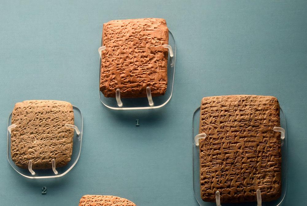 Las Cartas de Tell Amarna - Egypt Tours Portal (ES)