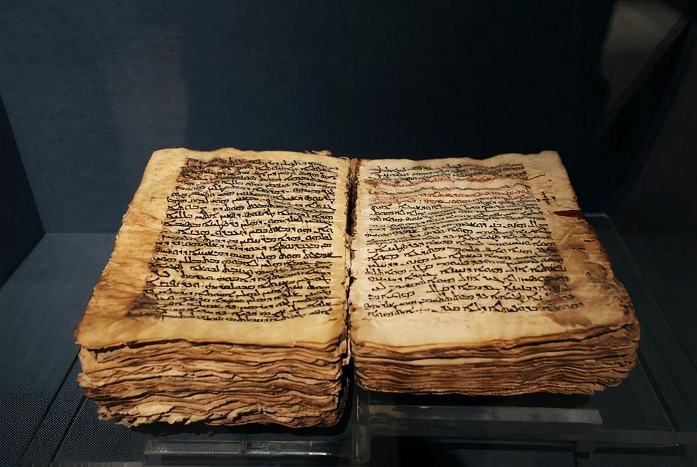 Manuscritos del Monasterio de Santa Catalina - Egypt Tours Portal (ES)